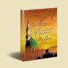 The Islands Historia De Amor, The English book of poems.