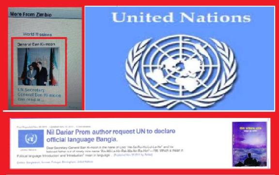 Author request UN to recognise Bangla!