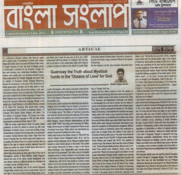 UK Bangla Sanglap News Paper articles of author Abdul Haye Amin.