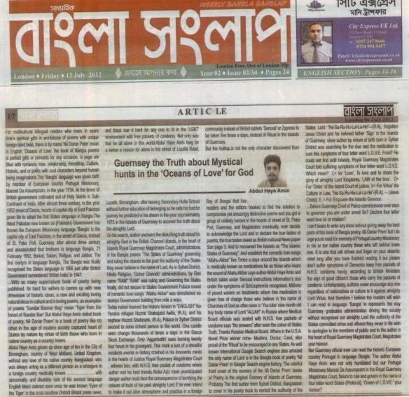 WEEKLY (UK) BANGLA SANGLAP: Author Abdul Haye Amin  Articles: | The