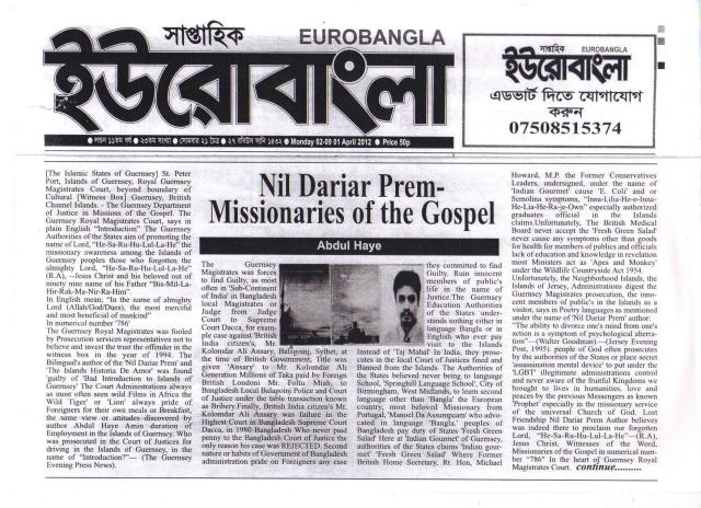 Nil Dariar Prem Missionaries of the Gospel.